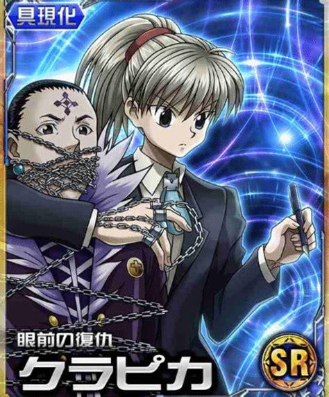 Chaoticthinker •december 10, 2017mobage cards highschool dxd born, hyakka ryouran: #HxH #Kurapika #Chrollo | Hunter anime, Hunter x hunter, Hunter