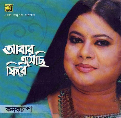 new bengali movie song videos download