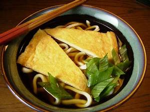 Everything Japan: Udon (うどん)
