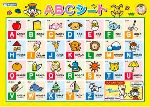 Loupe Studio Rakuten Global Market Educational Toys