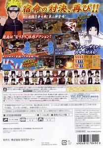 Naruto Shippuden Gekitou Ninja Taisen Ex2 Box Shot For Wii