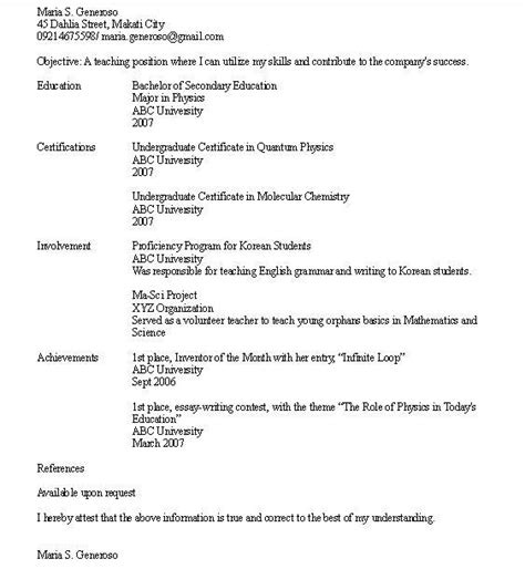 first resume exle for a high student resume exles no work experience resume exles no work experience alexa resume make long