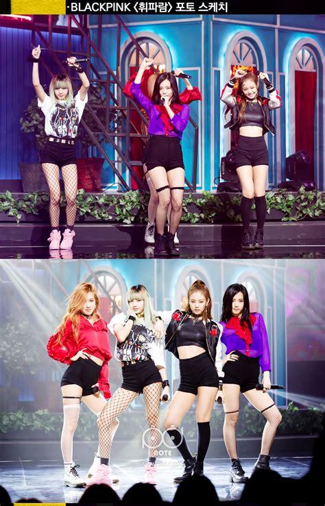 photo blackpink  sbs inkigayo   kpopmap