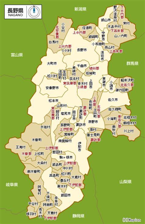 長野県:長野県 地図 :マピオン