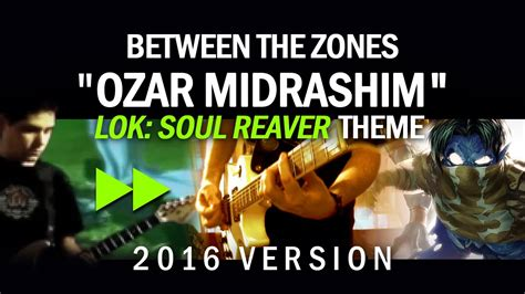 Rock/metal Cover (2016 Remake