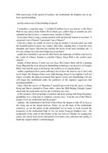 wedding speech ideas ideas about golden wedding anniversary speech quotes