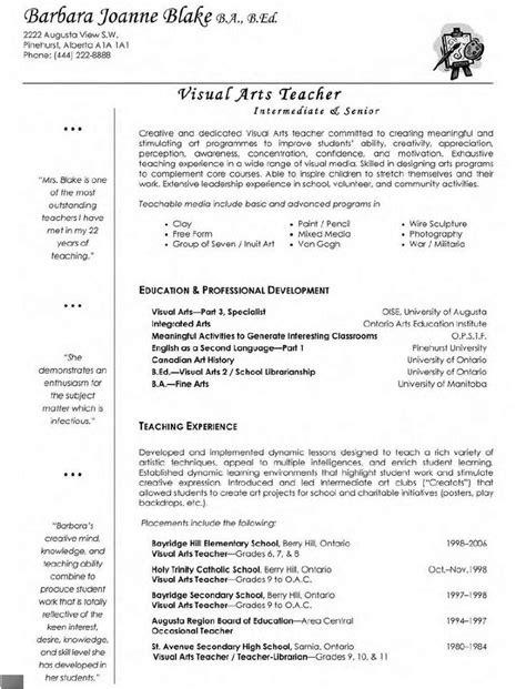 teacher resume examples 2012