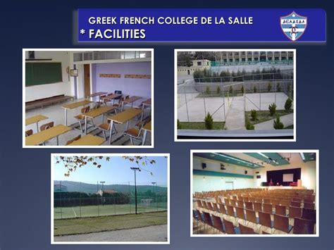 presentation de la salle college de la salle thessaloniki 28 images la biblioth 232 que scolaire comme environnement 233
