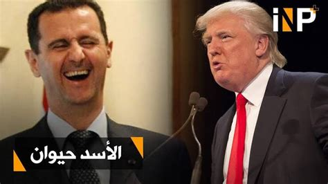 تشكيل الزمالك المتوقع أمام الإسماعيلي في الكأس. بسبب العقوبات الأخيرة على الأسد.. روسيا توجه الاتهامات لواشنطن! | SY24