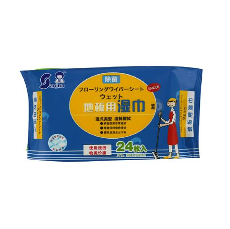 floor wipes mop online buy wholesale disposable mops from china disposable