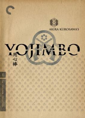 用心棒Yojimbo (1961)_1905电影网