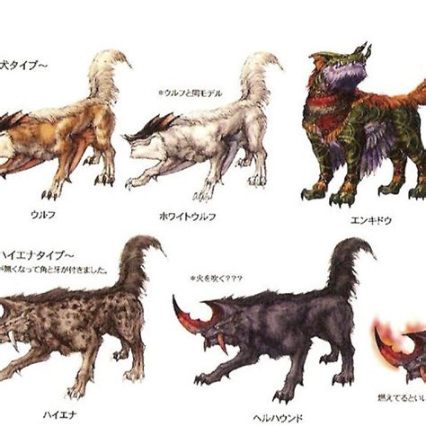 hellhound final fantasy xii final fantasy wiki