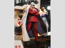 One Piece DX Marine Figures vol2 Akainu My Anime Shelf