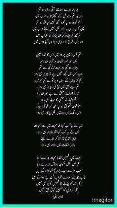 shukriya pakistan song lyrics  urdu pakistan  luve