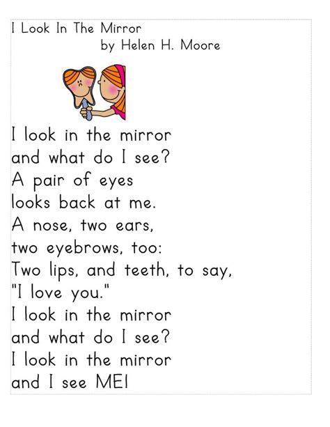 368 best images about quot all about me quot theme on 933   8dc9d8cc66a9b342e3d8198c82467640 kindergarten poems preschool songs