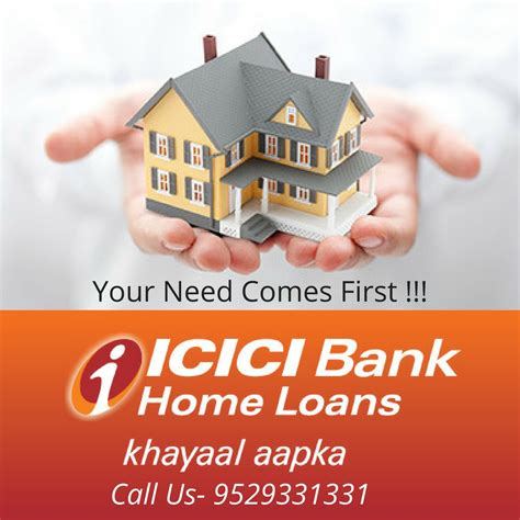 icici home loan interest rate home loan eligibility