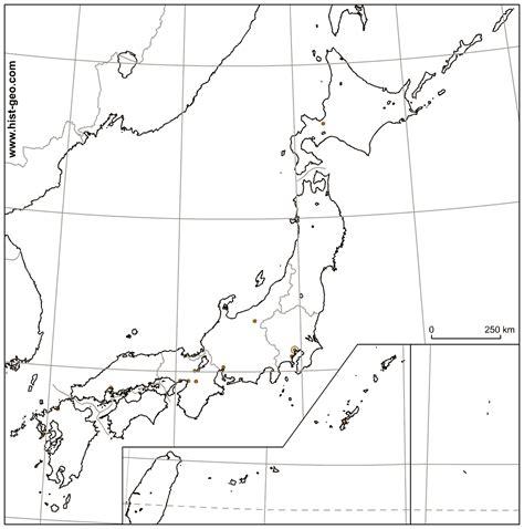 fond de carte vierge du japon iles ryukyu  ogasawara