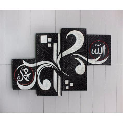 jual lukisan dinding kaligrafi hitam putih dekoratif