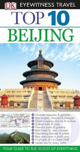 beijing tourism bureau top beijing travel guide books for 2014 personal reviews