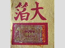 Qingming Festival A Chinese Festival CalendarLabs