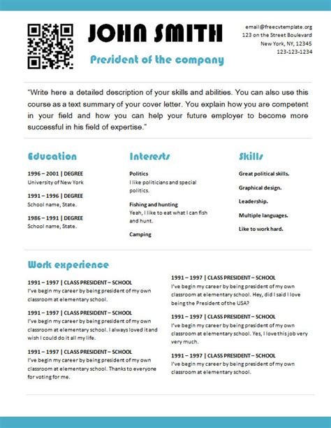 Linkedin Qr Code On Resume by Free Cv Template 747 To 754 Free Cv Template Dot Org