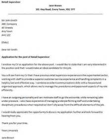 Retail Supervisor Cover Letter Example Icover Org Uk
