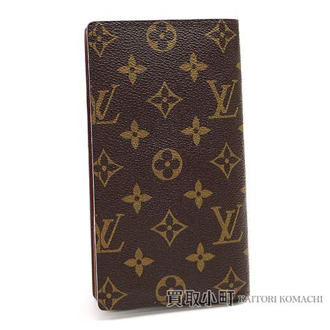 kaitorikomachi folio long wallet men wallet wallet lv columbus wallet monogram  coin purse