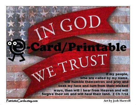 god  trust ecard digital greeting card diy
