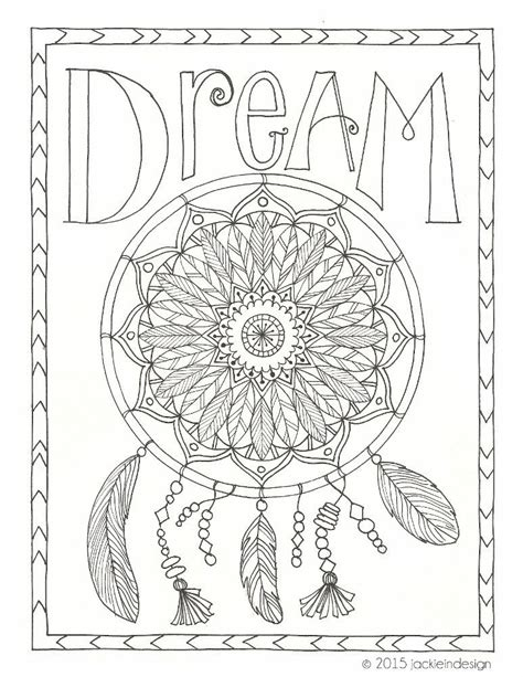 dream coloring page  instant   jackieindesign