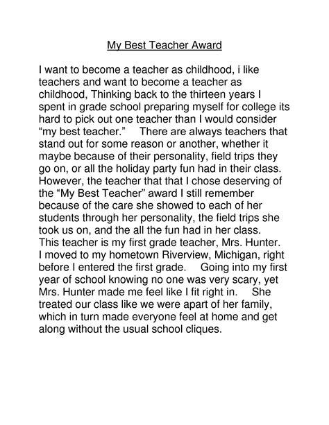essay of teacher my best teacher essay custom writing service
