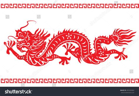 Red Paper Cut Dragon China Zodiac Stock Vector 455354362 Texture Art Grade 3 Rectangle Shape And Craft In Experiments Earth Garden Activities On Hibernation Figures Without Is Just Eh Origin