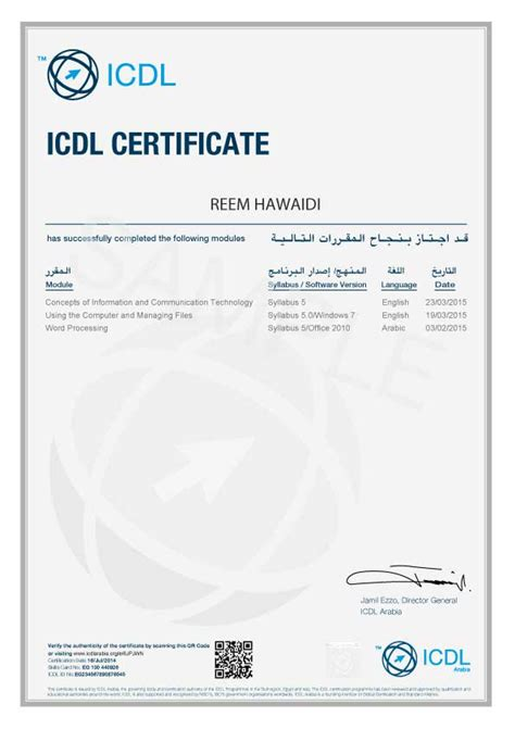 ict fake certification letter adress