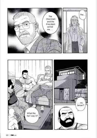 pride gekan ch 17 nhentai hentai doujinshi and manga