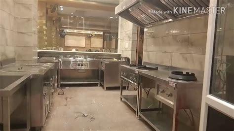 small  restaurant hotelbanquet kitchen ideas