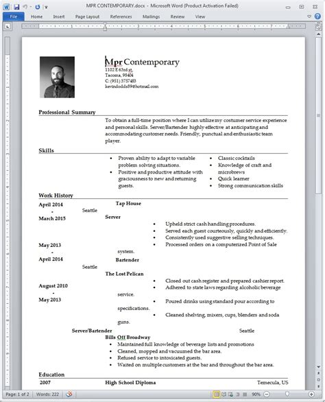 horticulturist sle resume labor and delivery