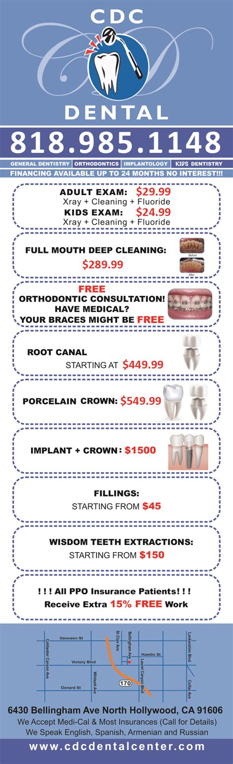 coupons cdc dental center north hollywood ca