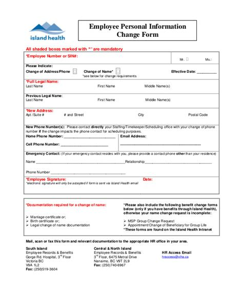 employee record change forms templates
