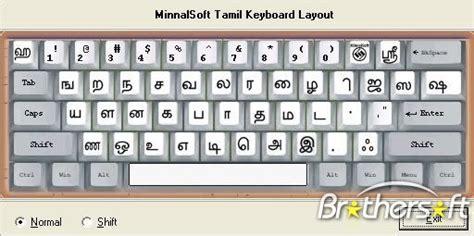 tamil font tamil font
