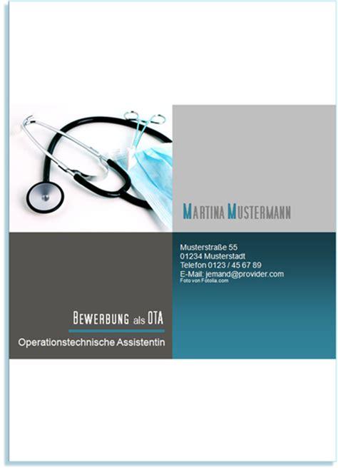 bewerbungsservice aktiv deckblattmuster medizin