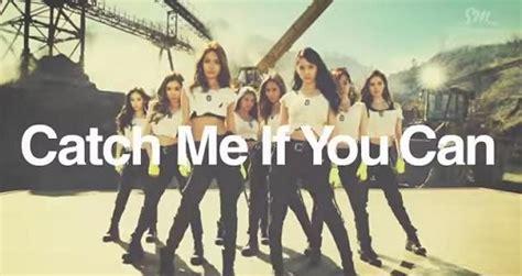 [스타car토] 'catch Me If You Can'으로 돌아온 소녀시대, 그녀들의 애마는?