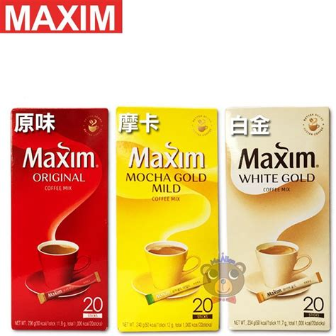 Mocha gold 12g white gold 11.7g original 11.8g arabica.9grams/stick (contains coffee only).11.8g check my other products for the kanu latte series & other maxim coffee mixes. MAXIM Coffee Original/ Mocha Gold Mild/Gold White 20T ...