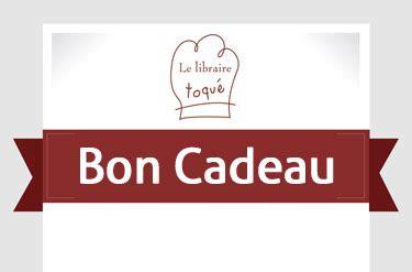 home toqu restaurant upcomingcarshq com