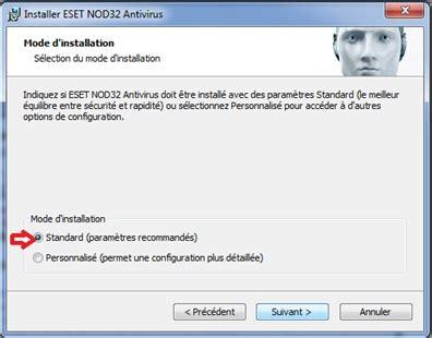 clé activation node 32