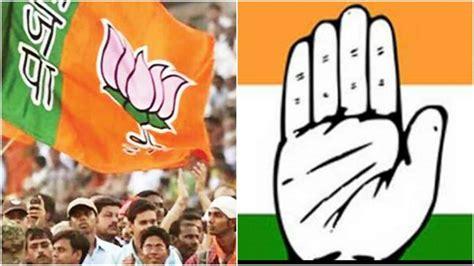 Congress, BJP join hands to rule Chakma Autonomous ...