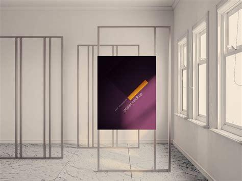 exhibition poster psd mockup    designhooks