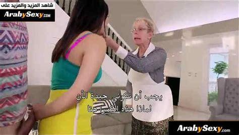 اخ ينيك اخته بجانب الجدة النائمة مترجم سكس محارم جديد سكس افلام سكس عربي و اجنبي مترجم