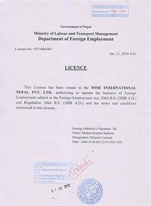 Letter For Recruitment Agency Documents Manpower Recruitment Agency In Nepal