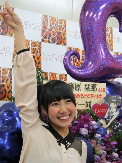 Rika Nishimura Nude10