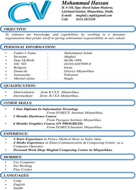 Exle Of Cv For Application by Cv Format For Application For Freshers
