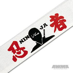 franks red keychain academy of kempo martial arts this weeks special